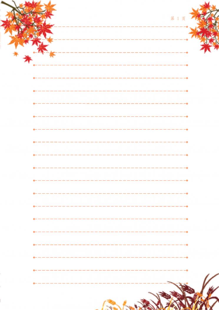 信纸-秋枫模板免费下载图片