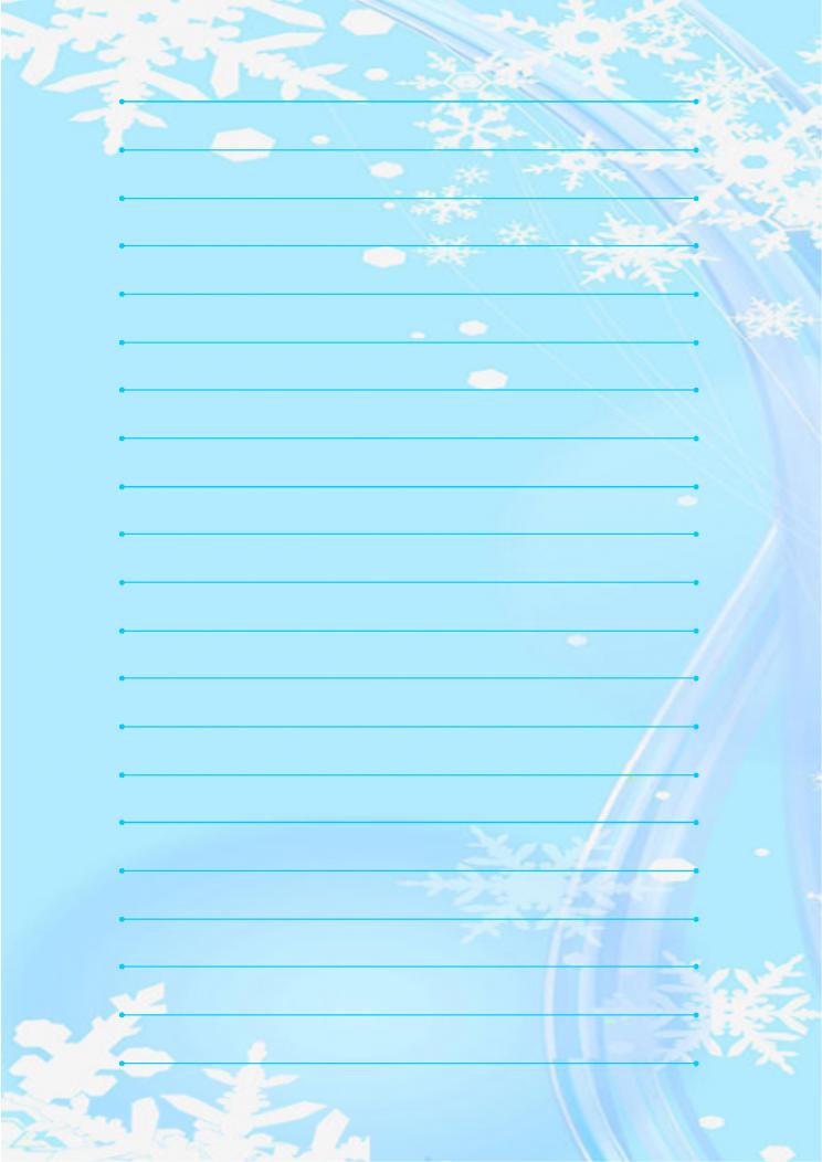 冬雪纷纷信纸模板免费下载图片