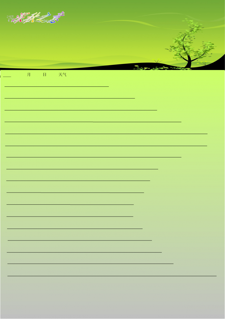 信纸印刷_信纸印刷图片素材 简约复古牛皮信纸淡雅背景高清图片