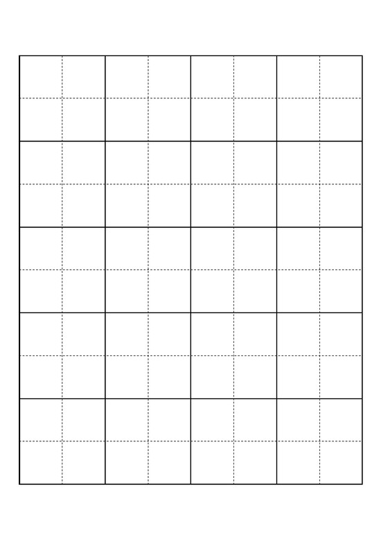 田字格模板免费下载_5970