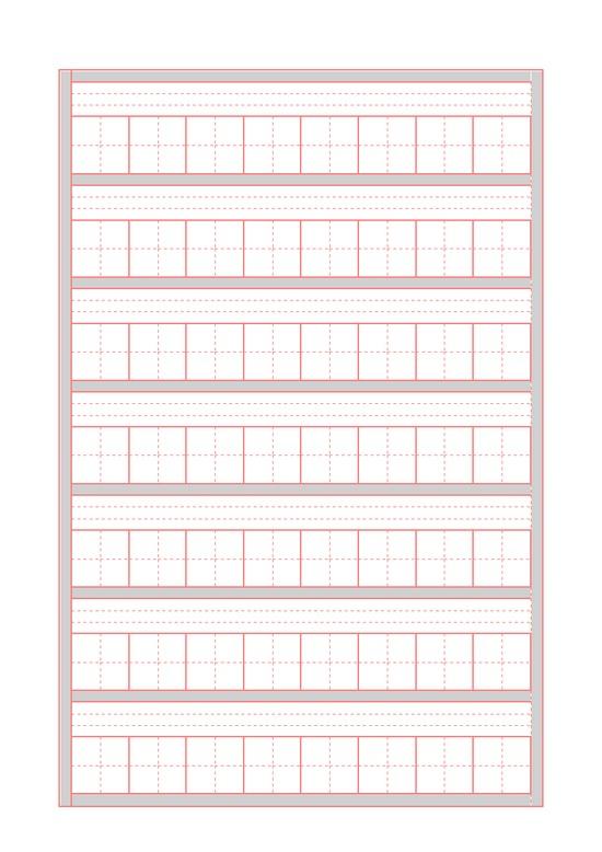 田字格拼音练习册模板免费下载