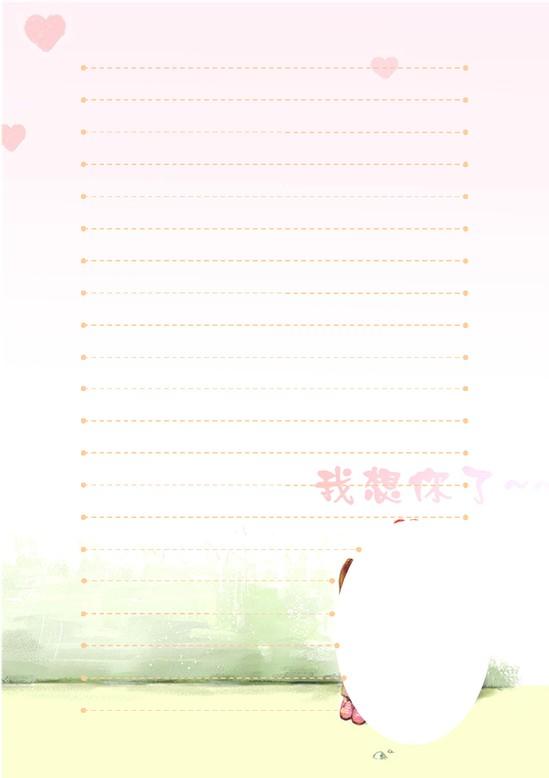 恋爱信纸_漫画模板免费下载