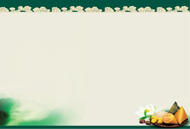 端午节传统美食端阳粽ppt模板模板免费下载