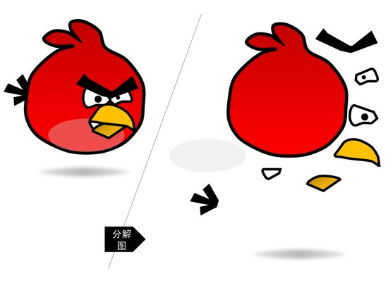 用ppt画愤怒的小鸟模板免费下载_9662- wps在线模板
