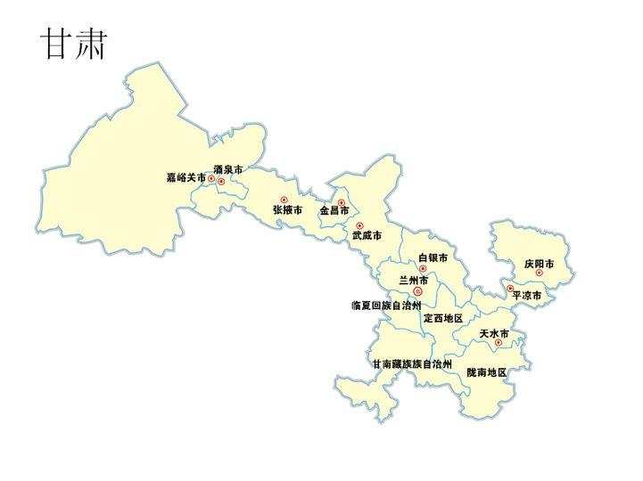 可编辑的中国各省市地图拼图