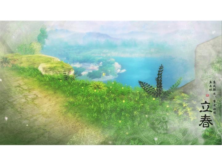 中国风24节气古朴风景背景模板免费下载