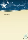 梦幻小星星圣诞信纸模板免费下载_211928- wps在线模板图片