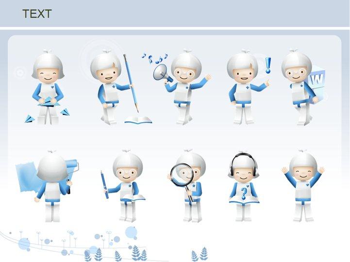 商业人物图标模板_704234模板免费下载