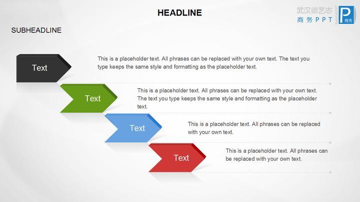 词:阶梯,箭头,递进关系,ppt流程图,ppt图表素材
