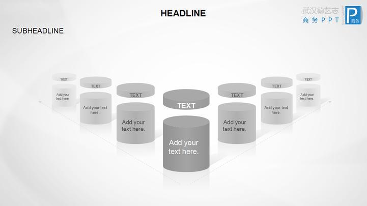 圆柱流程图21
