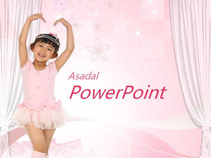 粉色儿童舞蹈系列模板模板免费下载