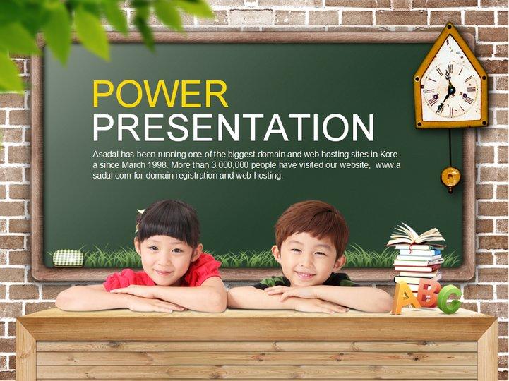 可爱小孩学习模板模板免费下载