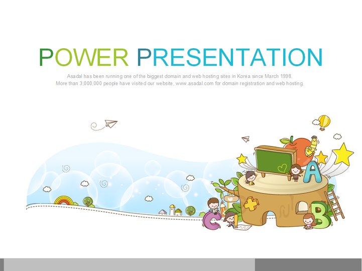 可爱小孩插画展示模板模板免费下载