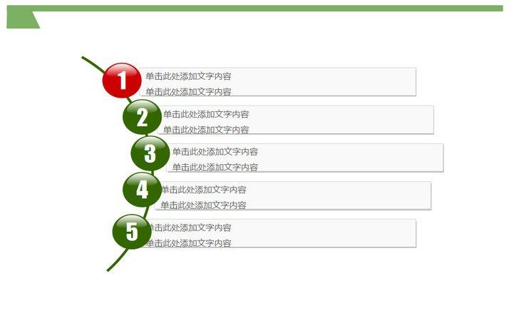商务名片企业宣传ppt模板模板免费下载_509474- wps图片