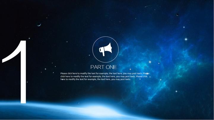 動態星空簡潔設計大氣商務匯報類模板模板免費下載