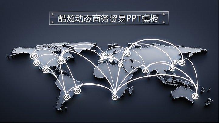 酷炫玻璃质感动态商务 ppt模板模板 免费下载