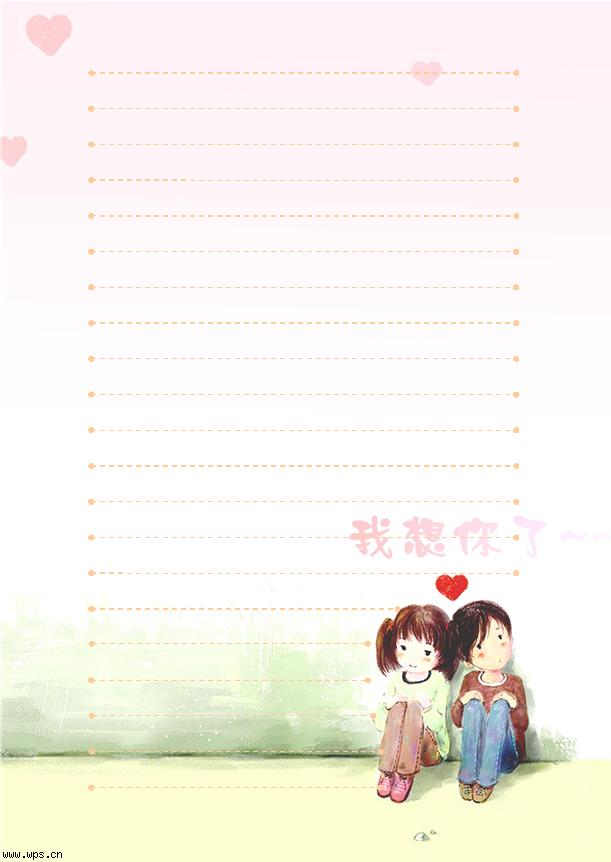 恋爱信纸_漫画模板免费下载_7776- wps在线模板图片