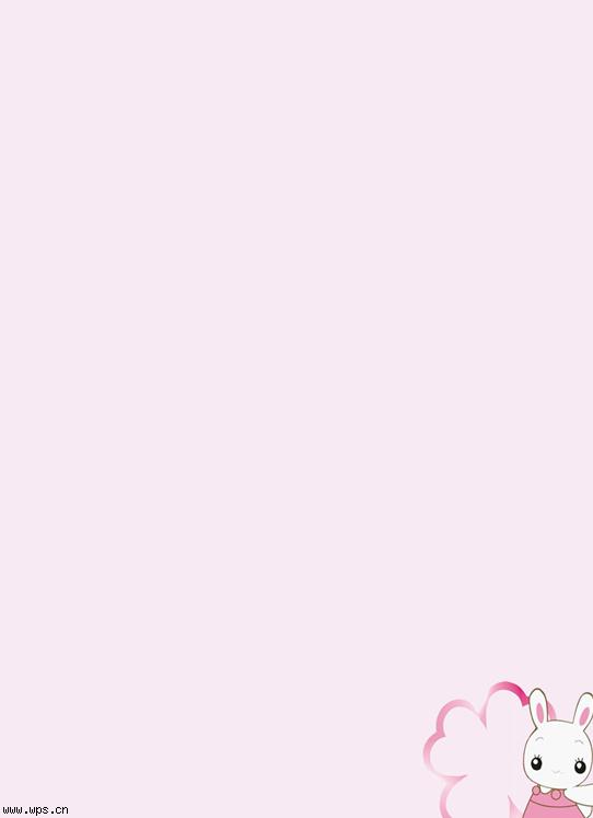 可爱兔子信纸模板免费下载