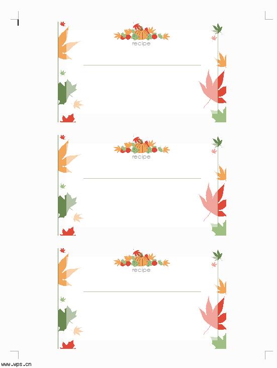 感恩节配方卡