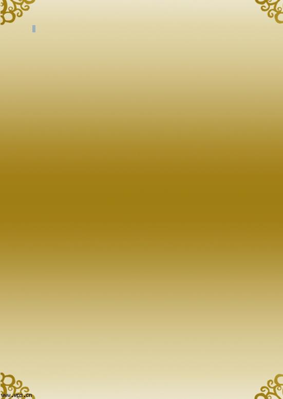 黄褐色经典信纸模板免费下载