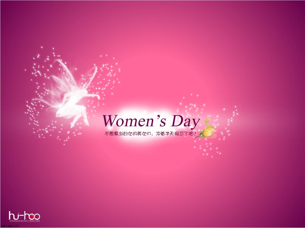 女人节贺卡_三八节模板免费下载