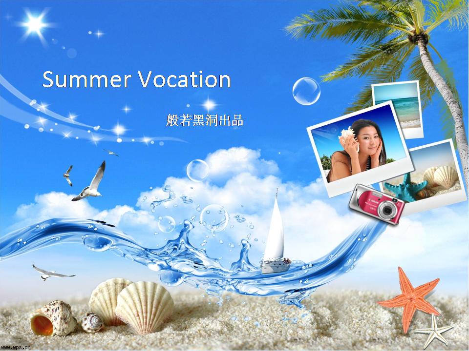 度假旅游ppt模板模板免费下载