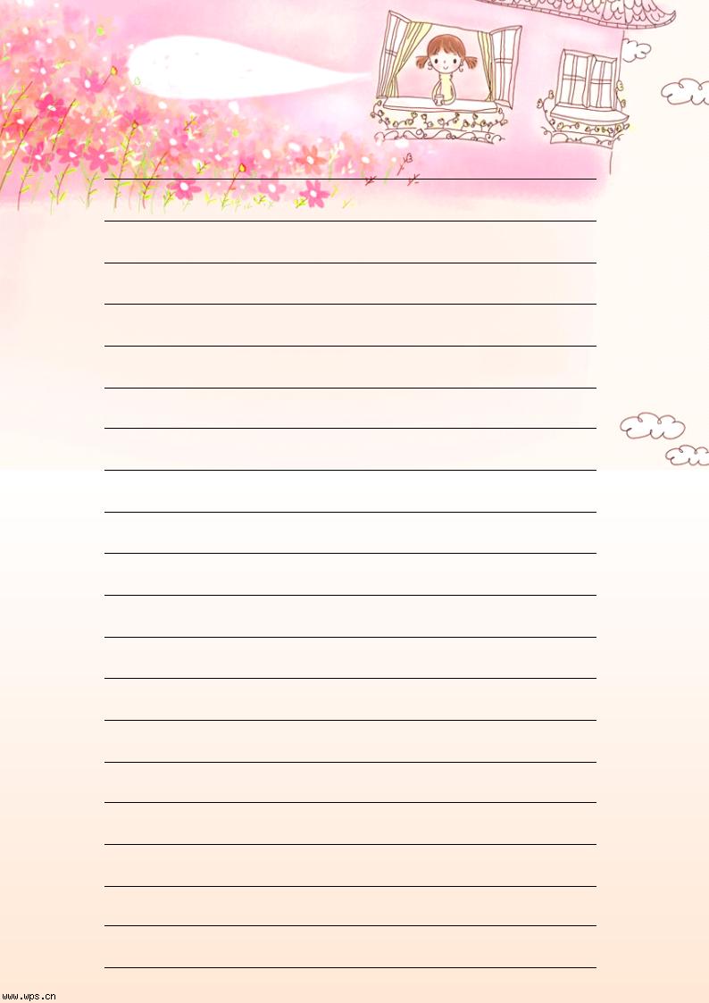 恋调信纸 支持格式 word 恋调信纸模板免费下载-word信纸模板下载 信