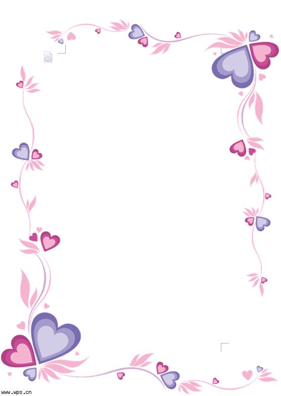 菜单边框图片_边框图片大全玫瑰花_扇形简笔画边框
