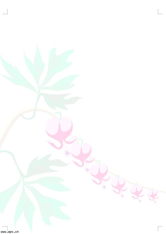 花纹边框 png 1花纹边框png 边框花纹图片