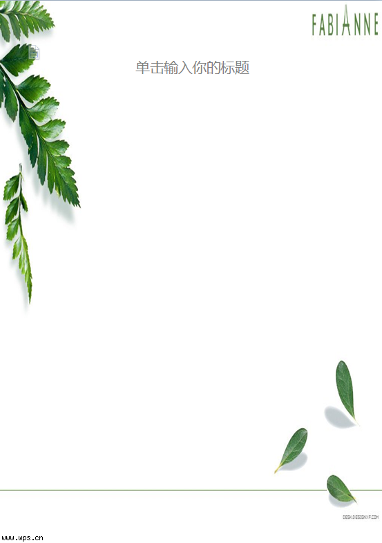 树叶信纸模板免费下载_11060