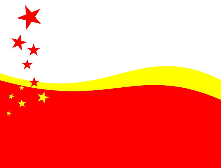 ppt 边框国旗高清
