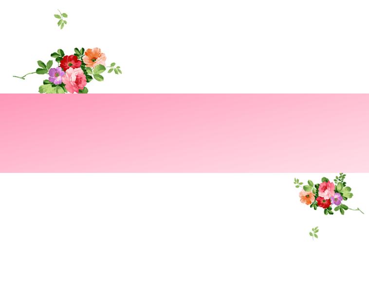 粉色相框封面素材