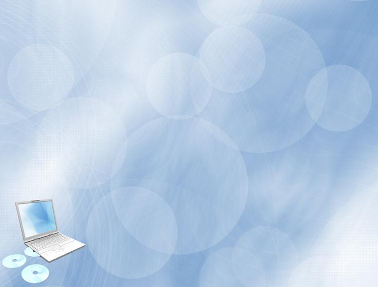 笔记本电脑淡蓝色背景模板