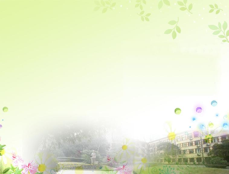 校园景色ppt模板