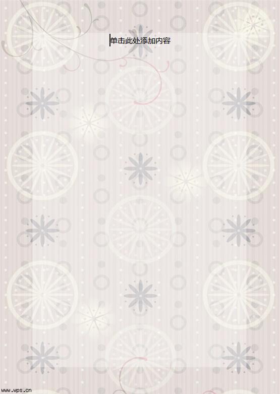 淡雅花瓣信纸模板免费下载
