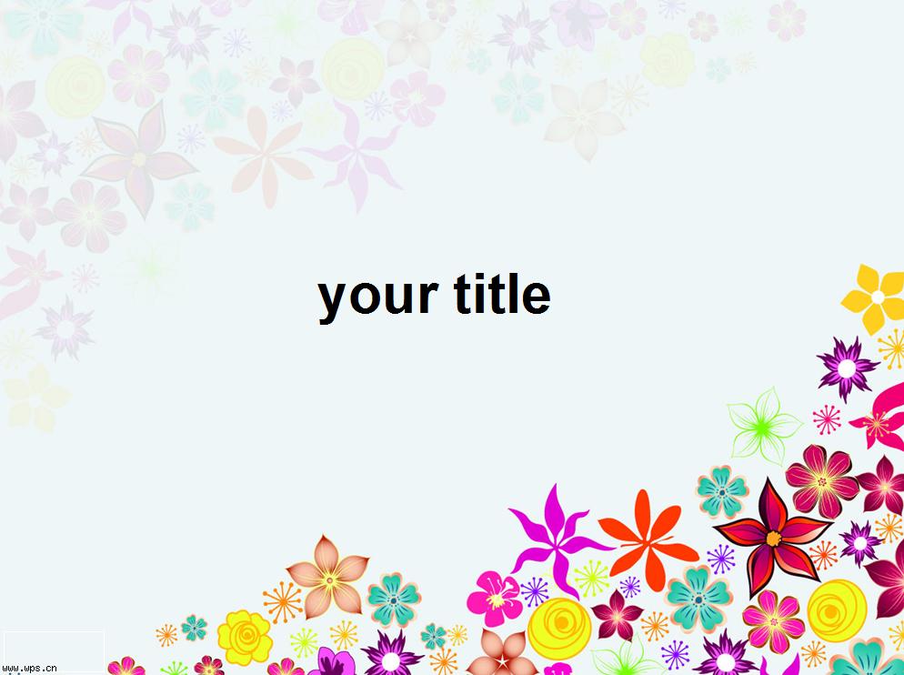 幻彩花朵 支持格式:ppt wpp 文件大小:                       504