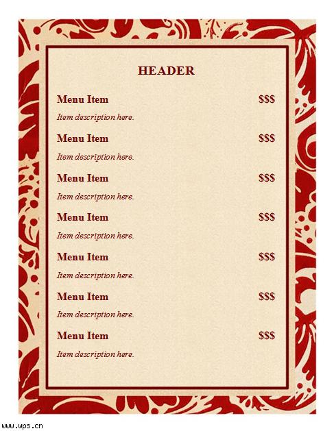 庄重菜单模板模板免费下载