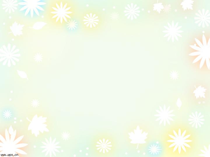 幻灯片唯美淡雅背景