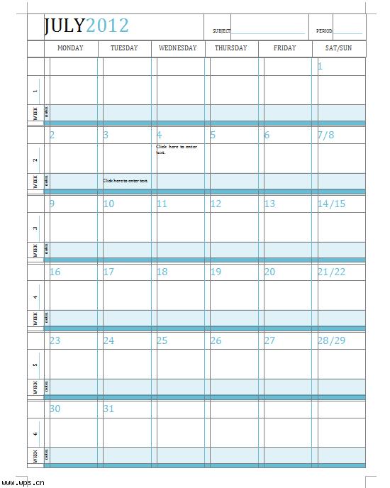学习计划表模板免费下载