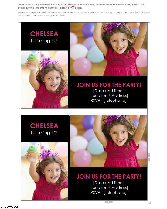 儿童生日party邀请函模板免费下载