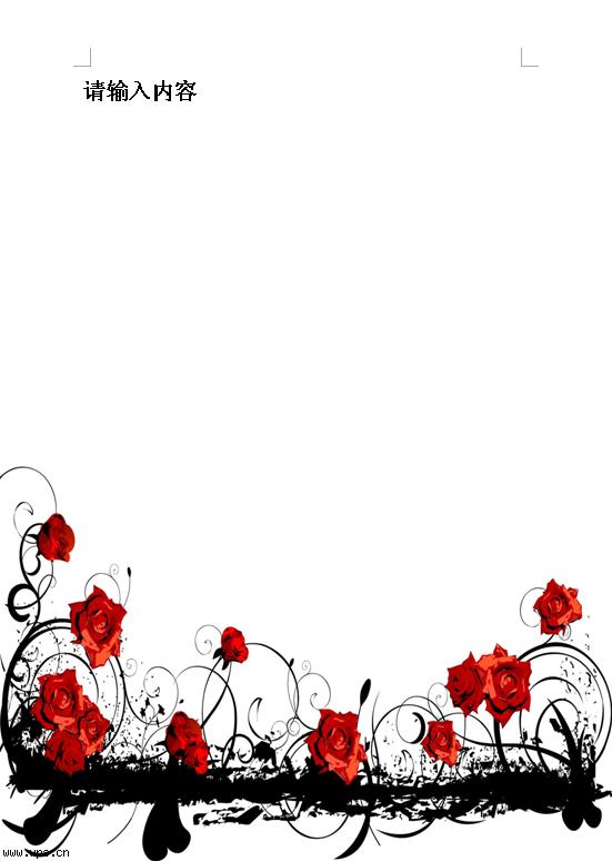 玫瑰信纸封面模板免费下载