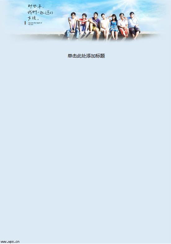 word简历封面背景_word文档背景素材_word文档背景模板 .
