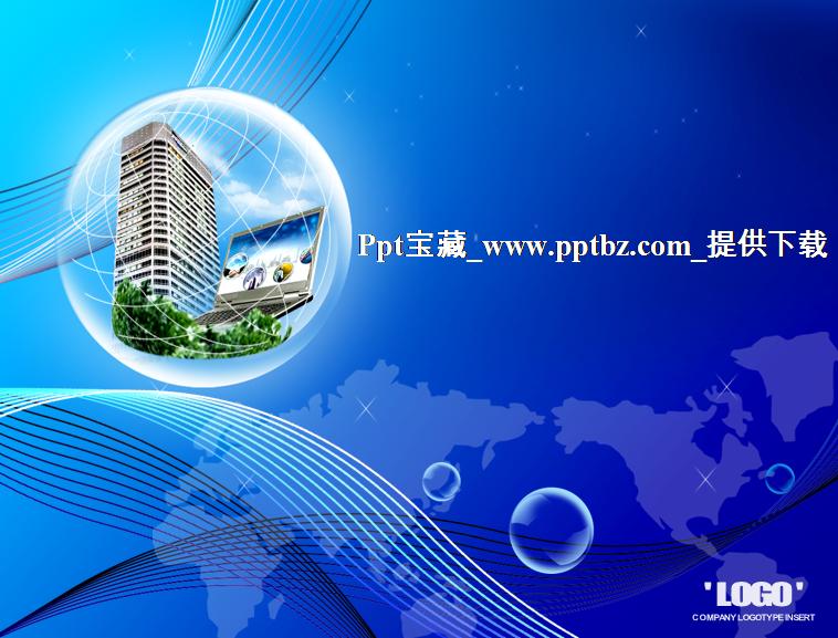 ppt科技报告类模板模板免费下载