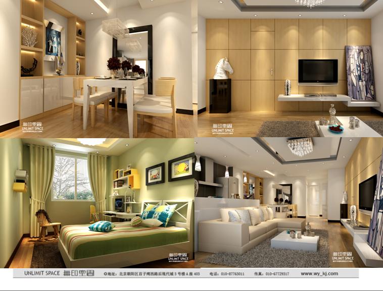 房子装修设计成什么样的风格更好看模板免费下载_628