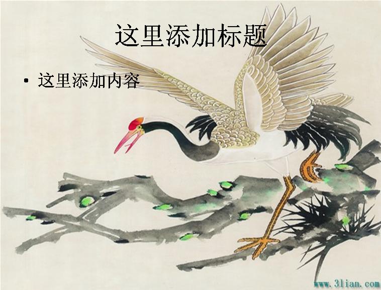 关于仙鹤的诗句