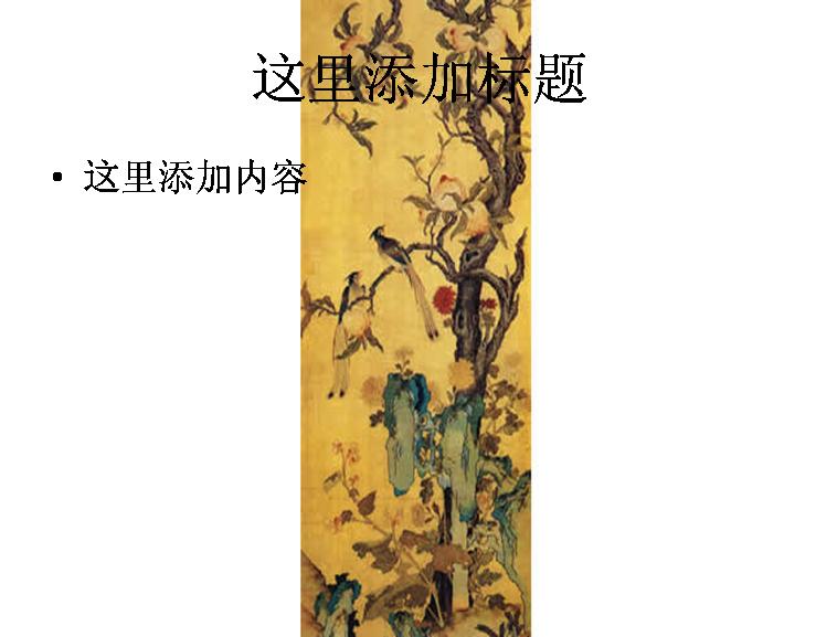 国画桃树图片