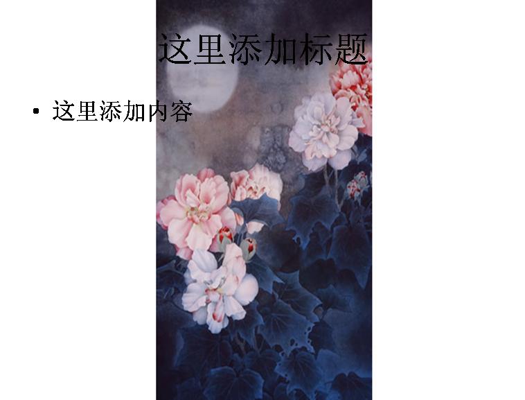 手绘古典荷塘psd素材; 余杭塘河psd素材[下载]; 荷花