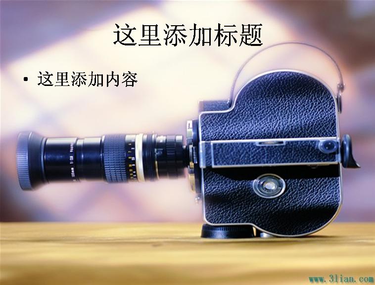 摄像机器材图片模板免费下载