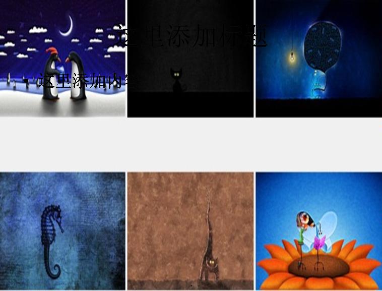 卡通抽象动物ppt背景模板免费下载