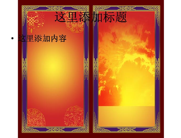 古典边框图片模板免费下载_72551- wps在线模板